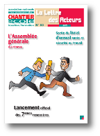 7emes rencontres nationales chantier ecole